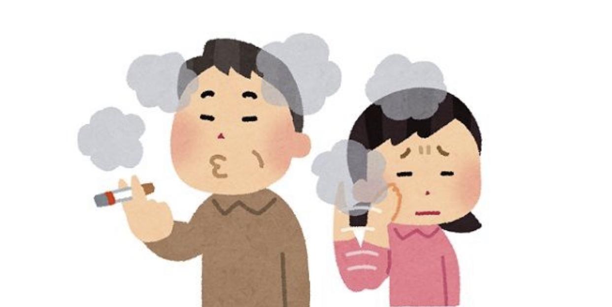 C4FEA753 76E1 4488 9263 A08F8BF26E45 - 【悲報】タバコ・喫煙者が大っ嫌いです !!ー街の声に広がる嫌煙の波。喫煙者とVAPEに未来はあるのか。2020年東京オリンピックに向けた受動喫煙防止など【ソフトバンク/すかいらーくグループ】