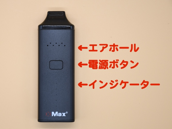 DSC 8094 - 【レビュー】「XMAX AVANTヴェポライザー」《スモーカー大満足》キック感強めのハンディサイズヴェポでした!AVANT by XMAX