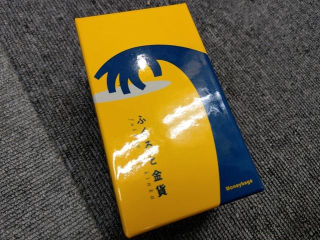 IMAG1076 thumb - 【訪問日記/レビュー】ある日のOne Case、カードゲーム「ラブレター」「ラブクラフトレター」「ドミニオン」「ふくろと金貨」レビュー。ライトセーバーちゃんばらとプルームテックプラスもあるよ!
