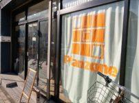 IMAG1105 thumb 202x150 - 【訪問日記/レビュー】豊田のボードゲームカフェ「Planzone(プランゾーン)」さんでがっつりボドゲプレイ&レビュー。格安で長時間楽しめる聖地。One Caseの皆さんも遊びに来てくれました
