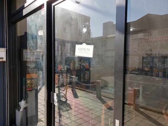 IMAG1106 thumb - 【訪問日記/レビュー】豊田のボードゲームカフェ「Planzone(プランゾーン)」さんでがっつりボドゲプレイ&レビュー。格安で長時間楽しめる聖地。One Caseの皆さんも遊びに来てくれました