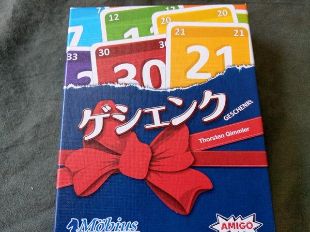IMAG1126 thumb - 【訪問日記/レビュー】豊田のボードゲームカフェ「Planzone(プランゾーン)」さんでがっつりボドゲプレイ&レビュー。格安で長時間楽しめる聖地。One Caseの皆さんも遊びに来てくれました