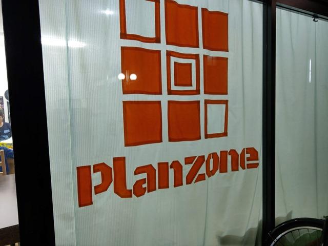 IMAG1145 thumb - 【訪問日記/レビュー】豊田のボードゲームカフェ「Planzone(プランゾーン)」さんでがっつりボドゲプレイ&レビュー。格安で長時間楽しめる聖地。One Caseの皆さんも遊びに来てくれました