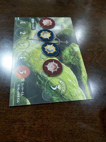 IMAG1162 thumb - 【訪問日記/レビュー】豊田のボードゲームカフェ「Planzone(プランゾーン)」さんでがっつりボドゲプレイ&レビュー。格安で長時間楽しめる聖地。One Caseの皆さんも遊びに来てくれました