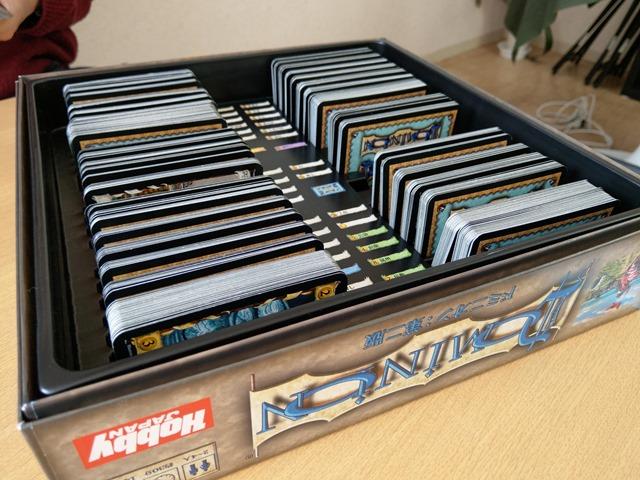 IMAG1218 thumb - 【訪問/レビュー】「ドミニオン(Dominion) 基本第2版」「NATIONAL ECONOMY(ナショナルエコノミー)」プレイレビュー@豊田のボードゲームカフェPlanzone(プランゾーン)さんでデッキ構築型カードゲームを遊ぶ