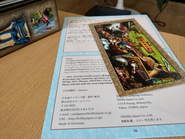 IMAG1219 thumb - 【訪問/レビュー】「ドミニオン(Dominion) 基本第2版」「NATIONAL ECONOMY(ナショナルエコノミー)」プレイレビュー@豊田のボードゲームカフェPlanzone(プランゾーン)さんでデッキ構築型カードゲームを遊ぶ