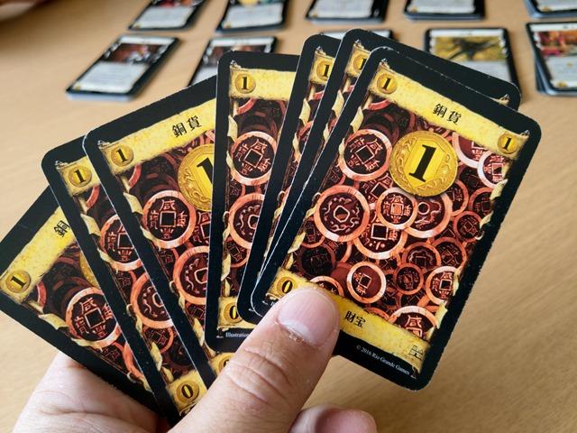 IMAG1221 thumb - 【訪問/レビュー】「ドミニオン(Dominion) 基本第2版」「NATIONAL ECONOMY(ナショナルエコノミー)」プレイレビュー@豊田のボードゲームカフェPlanzone(プランゾーン)さんでデッキ構築型カードゲームを遊ぶ