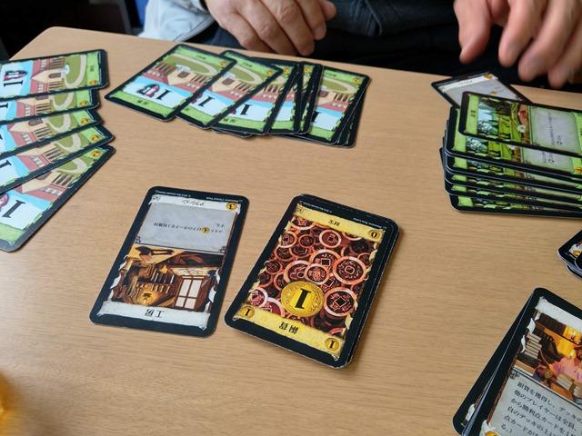 IMAG1223 thumb - 【訪問/レビュー】「ドミニオン(Dominion) 基本第2版」「NATIONAL ECONOMY(ナショナルエコノミー)」プレイレビュー@豊田のボードゲームカフェPlanzone(プランゾーン)さんでデッキ構築型カードゲームを遊ぶ