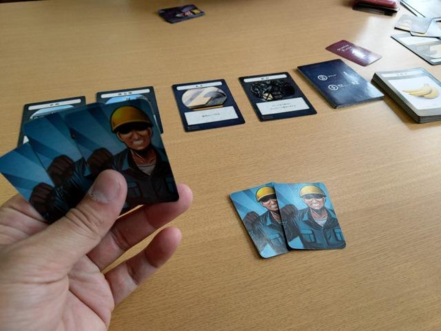 IMAG1238 thumb - 【訪問/レビュー】「ドミニオン(Dominion) 基本第2版」「NATIONAL ECONOMY(ナショナルエコノミー)」プレイレビュー@豊田のボードゲームカフェPlanzone(プランゾーン)さんでデッキ構築型カードゲームを遊ぶ