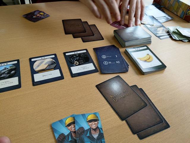 IMAG1239 thumb - 【訪問/レビュー】「ドミニオン(Dominion) 基本第2版」「NATIONAL ECONOMY(ナショナルエコノミー)」プレイレビュー@豊田のボードゲームカフェPlanzone(プランゾーン)さんでデッキ構築型カードゲームを遊ぶ