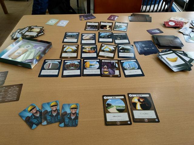 IMAG1240 thumb - 【訪問/レビュー】「ドミニオン(Dominion) 基本第2版」「NATIONAL ECONOMY(ナショナルエコノミー)」プレイレビュー@豊田のボードゲームカフェPlanzone(プランゾーン)さんでデッキ構築型カードゲームを遊ぶ