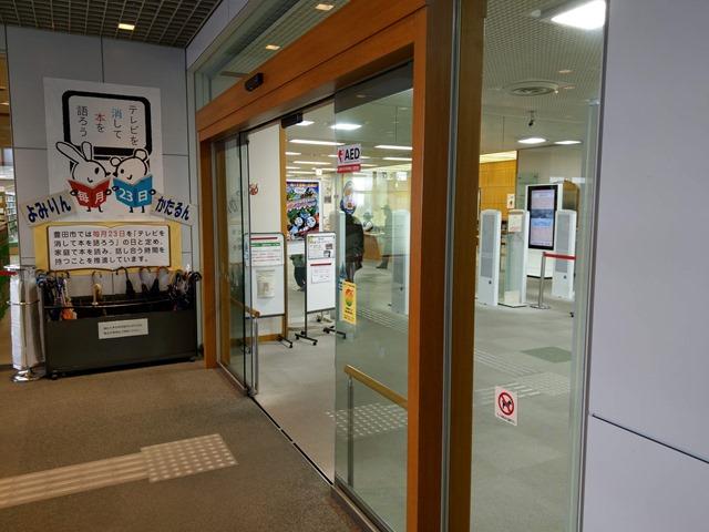 IMAG1328 thumb - 【イベント】「第3回図書館でボードゲーム in 豊田市中央図書館」に行ってきたよ!ドミニオンやってきた&Planzoneさんに会ってきたレポート。【子供も大人もおねーさんも】