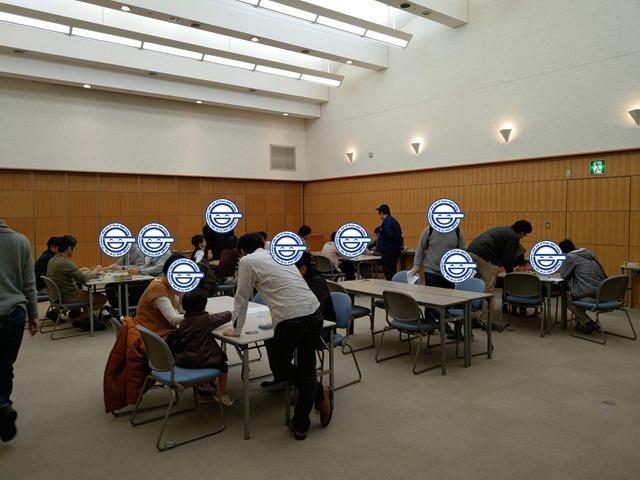IMAG1333wara thumb - 【イベント】「第3回図書館でボードゲーム in 豊田市中央図書館」に行ってきたよ!ドミニオンやってきた&Planzoneさんに会ってきたレポート。【子供も大人もおねーさんも】