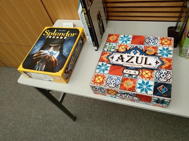 IMAG1336 thumb - 【イベント】「第3回図書館でボードゲーム in 豊田市中央図書館」に行ってきたよ!ドミニオンやってきた&Planzoneさんに会ってきたレポート。【子供も大人もおねーさんも】