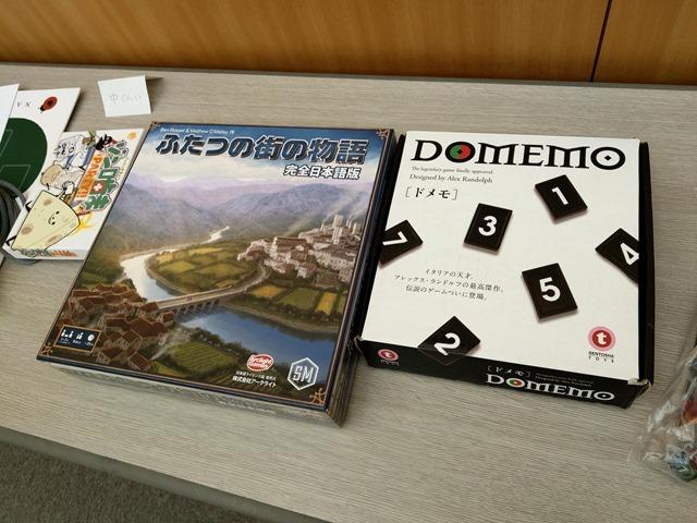 IMAG1339 thumb - 【イベント】「第3回図書館でボードゲーム in 豊田市中央図書館」に行ってきたよ!ドミニオンやってきた&Planzoneさんに会ってきたレポート。【子供も大人もおねーさんも】