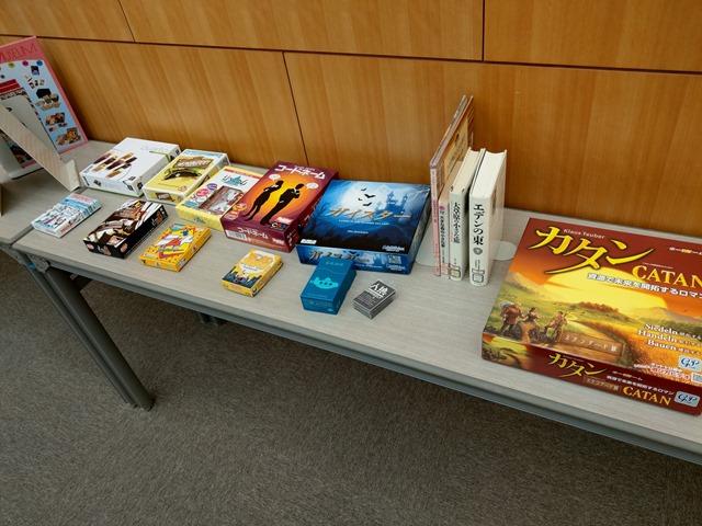 IMAG1341 thumb - 【イベント】「第3回図書館でボードゲーム in 豊田市中央図書館」に行ってきたよ!ドミニオンやってきた&Planzoneさんに会ってきたレポート。【子供も大人もおねーさんも】
