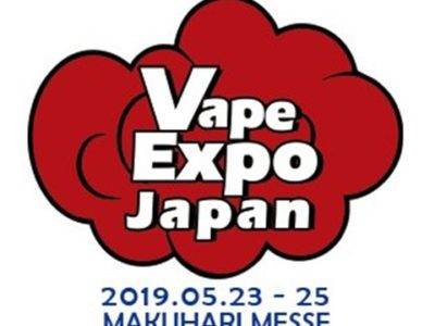 KKxzWZwy 400x400 thumb 400x300 - 【イベント】VAPE EXPO JAPAN 2019に行こう!EXPO会場で僕と握手。【甜雅リキッド展示もします!】