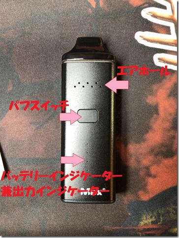 Photo 5 thumb - 【レビュー】XMAX AVANT(エックス・マックス・アヴァント)ヴェポライザーレビュー~ポケットサイズのスゴイヤツ…コンパクトヴェポライザーですけれども(ΦдΦ)編~【ヴェポライザー】