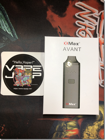 Photo thumb - 【レビュー】XMAX AVANT(エックス・マックス・アヴァント)ヴェポライザーレビュー~ポケットサイズのスゴイヤツ…コンパクトヴェポライザーですけれども(ΦдΦ)編~【ヴェポライザー】