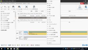 c3e20a11c4abf2fdf390a417dc313d5d 300x169 - 【レビュー】いざという時あったら助かるMiniTool Partition Wizard Proソフトウェアをレビューするよ!【自作PC/パーティション/ハードディスク/HDD/SSD/ツール】