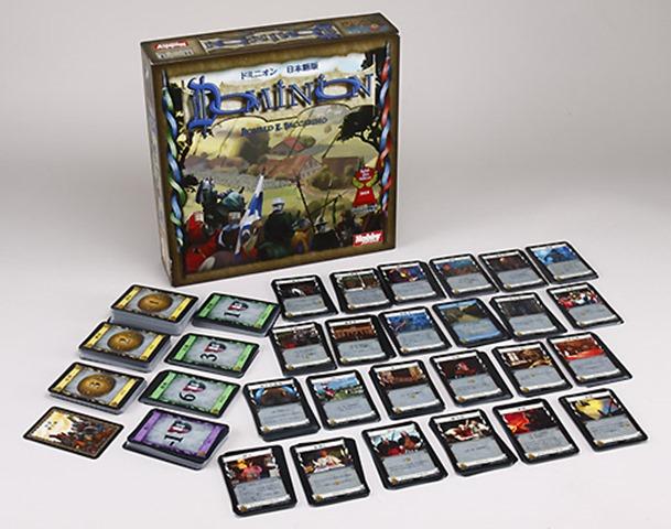 dominion basic components thumb - 【レビュー】VAPEにもよく合う!デッキ構築型カードゲーム「ドミニオンオンライン(Dominion Online)」プレイ紹介レビュー。