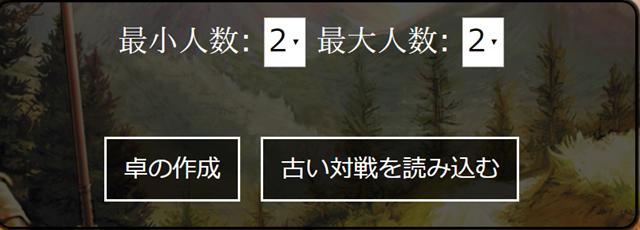 dominionplayercount thumb - 【レビュー】VAPEにもよく合う!デッキ構築型カードゲーム「ドミニオンオンライン(Dominion Online)」プレイ紹介レビュー。