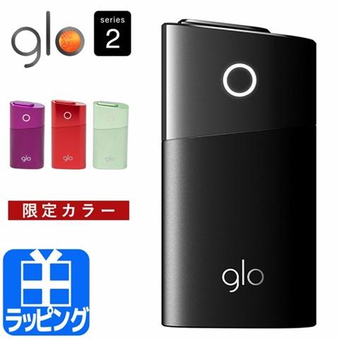 glo 009 thumb - 【新製品】加熱式タバコ「glo™ series2 mini が新登場!」2019年3月21日より全国gloストア、順次gloオンラインストアで販売開始