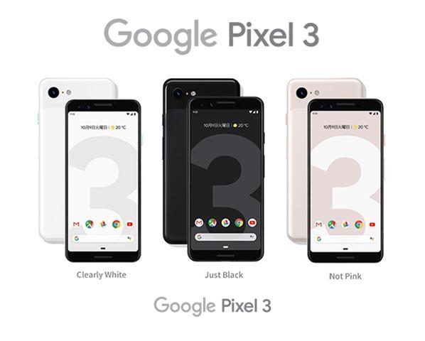 img 09 smt thumb - 【悲報】Googleご自慢のスマホPixel3さん、売れ無さすぎて4ヶ月で在庫処分品になる
