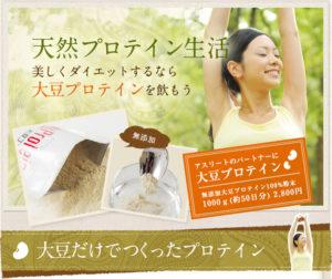 mv 300x252 - 【筋トレ】飲むだけで筋トレ効果!?筋肉強化におすすめのプロテイン3選!