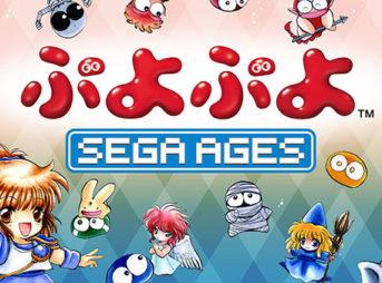 ss 01 1 343x254 - 【紹介】Nintendo Switch版 SEGA AGES ぷよぷよ。昔ぷよぷよでならしたヤツ、そしてぷよぷよなんて苦手だという初心者さん、ぜひこのぷよぷよをやってみて。
