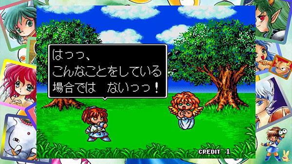 ss 02 - 【紹介】Nintendo Switch版 SEGA AGES ぷよぷよ。昔ぷよぷよでならしたヤツ、そしてぷよぷよなんて苦手だという初心者さん、ぜひこのぷよぷよをやってみて。