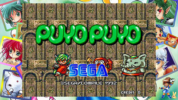 ss 04 - 【紹介】Nintendo Switch版 SEGA AGES ぷよぷよ。昔ぷよぷよでならしたヤツ、そしてぷよぷよなんて苦手だという初心者さん、ぜひこのぷよぷよをやってみて。