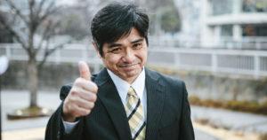 yotakaGJ09175 TP V 300x158 - 【ゲーム】懐かしの名作!アクトレイザー2を紹介!【スクウェア・エニックス/スーパーファミコン用アクションゲーム/レトロゲーム】