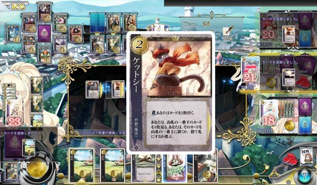 20190410115741 1 thumb - 【レビュー】ドミニオン系ゲーム「Heart Of Crown(ハートオブクラウン)PC版」VAPEを吸いながら楽しめる通称ハトクラを紹介したいと思うレビュー。【ボードゲーム/デッキ構築型/GAME】