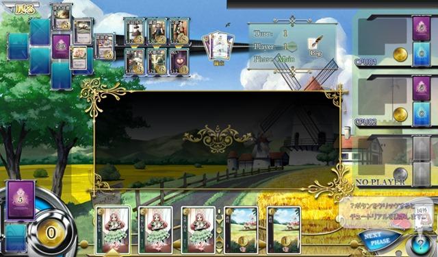 20190410173735 1 thumb - 【レビュー】ドミニオン系ゲーム「Heart Of Crown(ハートオブクラウン)PC版」VAPEを吸いながら楽しめる通称ハトクラを紹介したいと思うレビュー。【ボードゲーム/デッキ構築型/GAME】