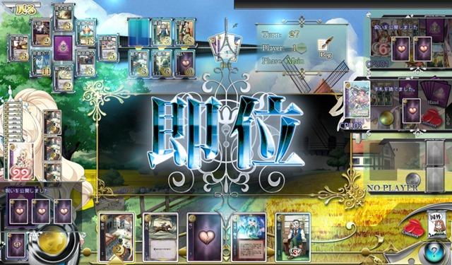 20190410180116 1 thumb - 【レビュー】ドミニオン系ゲーム「Heart Of Crown(ハートオブクラウン)PC版」VAPEを吸いながら楽しめる通称ハトクラを紹介したいと思うレビュー。【ボードゲーム/デッキ構築型/GAME】