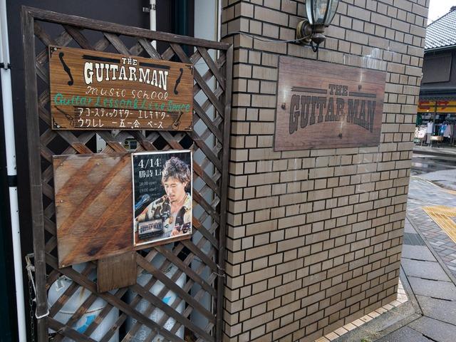 IMAG1747 thumb - 【訪問】スノーボード&VAPEショップ「Mairo(マイロ)」さんの移転後のおサレショップに行ってきた&岐阜県関市のギターハウス「ギターマン」さん訪問レポ