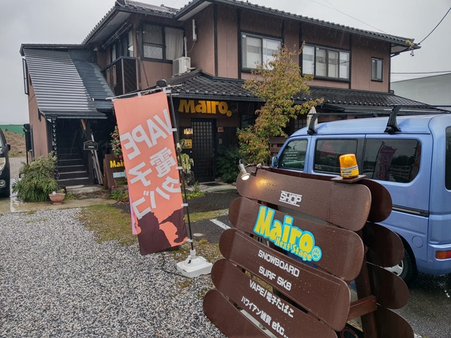 IMAG1749 thumb - 【訪問】スノーボード&VAPEショップ「Mairo(マイロ)」さんの移転後のおサレショップに行ってきた&岐阜県関市のギターハウス「ギターマン」さん訪問レポ