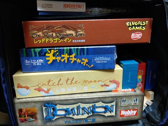 IMAG1817 thumb - 【レビュー】Top Shelf Fun「Game Haul: Game Night Bag」レビュー。ボードゲームを持ち運べるドミニオンにも便利なボドゲバッグ!