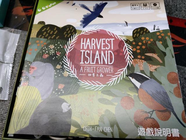 IMAG1984 thumb - 【訪問/レビュー】VAPEとボードゲーム「ドミニオン(Dominion)」「スモーク(Smoke)」「台湾製ハーベストアイランド(Harvest Island)」「ハイブ(Hive)」ゴールデンウィークスペシャル@One Case(ワンケース)