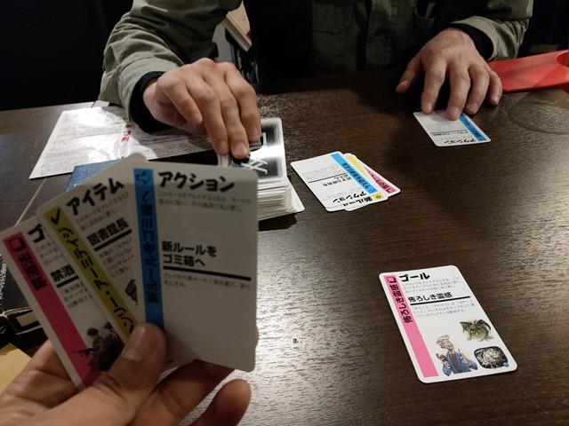 IMAG2042 thumb - 【訪問/レビュー】ゲームカフェ&バーSoLaCe〜ソラス〜で「Battle Line(バトルライン)」「QUIXO(クイキシオ)」「テレストレーション」「タイムボム」「クトゥルフの呼び声:Fluxx(フラックス)」をお酒を飲みながらプレイレビュー。