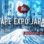 VAPEEXPOJAPAN thumb 1 150x150 - 【MOD】初めてのASMODUS SNOW WOLF Mini 75Wのレビュー!高級感あるステンレスボディとTC機能付きの小型MOD