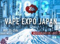 VAPEEXPOJAPAN thumb 1 202x150 - 【イベント】VAPE EXPO JAPAN 出展ブース情報#2「SEMPO」「MYSHINE」「AMO」「Lost Vape」 【VAPE EXPO JAPAN TRICK&CLOUD BATTLE出場者募集中】