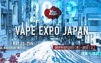 VAPEEXPOJAPAN thumb 1 400x248 - 【イベント】VAPE EXPO JAPAN 出展ブース情報#2「SEMPO」「MYSHINE」「AMO」「Lost Vape」 【VAPE EXPO JAPAN TRICK&CLOUD BATTLE出場者募集中】