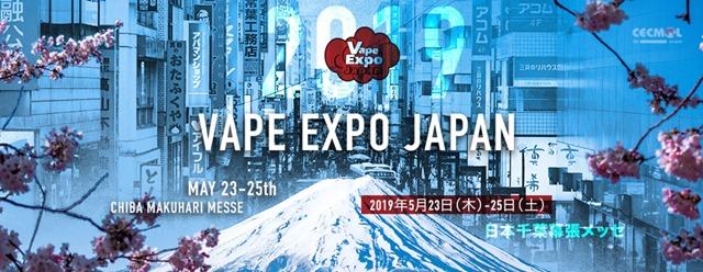 VAPEEXPOJAPAN thumb 1 - 【イベント】VAPE EXPO JAPAN 出展ブース情報#2「SEMPO」「MYSHINE」「AMO」「Lost Vape」 【VAPE EXPO JAPAN TRICK&CLOUD BATTLE出場者募集中】