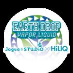 ed main 150x150 - 【レビュー】EARTH DROPから新発売のリキッド『KUJA(クジャ)』と『ORANJET(オランジェット)』を吸ってみた あのHiLIQとのコラボ商品ということで、その実力はどうなのか?