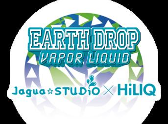 ed main 343x254 - 【レビュー】EARTH DROPから新発売のリキッド『KUJA(クジャ)』と『ORANJET(オランジェット)』を吸ってみた あのHiLIQとのコラボ商品ということで、その実力はどうなのか?