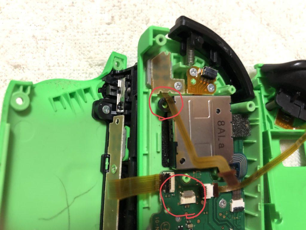img 0367 1024x769 - 【修理日記】Nintendo SwitchのJoy-Con 壊れたアナログスティックを部品取り寄せて自分で修理してみた。【ニンテンドースイッチ】
