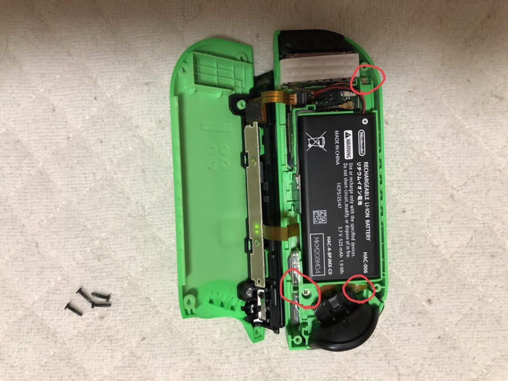 img 0375 1024x768 - 【修理日記】Nintendo SwitchのJoy-Con 壊れたアナログスティックを部品取り寄せて自分で修理してみた。【ニンテンドースイッチ】