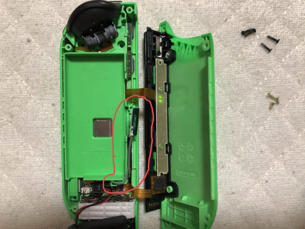 img 0382 1024x768 - 【修理日記】Nintendo SwitchのJoy-Con 壊れたアナログスティックを部品取り寄せて自分で修理してみた。【ニンテンドースイッチ】